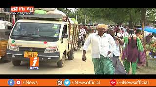 Malothu Kavitha Turns Competition For Shankar Naik in Mahabubabad | Loguttu | iNews - INEWS