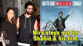 "Mira steps out for Shahid & his film ""Batti Gul Meter Chalu"" 