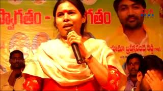 తాట తీస్తా | Bhuma Akhila Priya Sensational Speech In Nandyal | CVR NEWS - CVRNEWSOFFICIAL