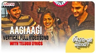 Aagi Aagi Vertical Full Video Song With Telugu Lyrics || Ee Nagaraniki Emaindi || Tharun Bhascker - ADITYAMUSIC