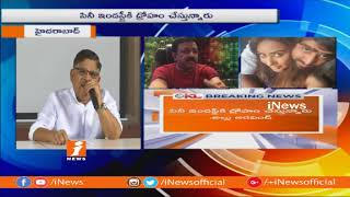 Allu Aravind Serious Warning To Ram Gopal Varma | Sri Reddy Comments On Pawan Kalyan | iNews - INEWS
