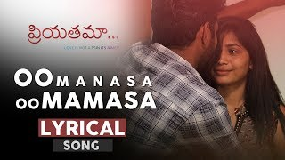 O Manasa O Manasa Break Up Video Song || Priyathama Telugu Short Film || NSE - YOUTUBE