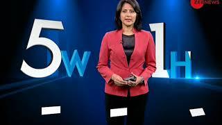 5W1H: Watch top news with research and latest updates   देखिये ख़बरें विस्तार और नवीनतम अपडेट के साथ - ZEENEWS