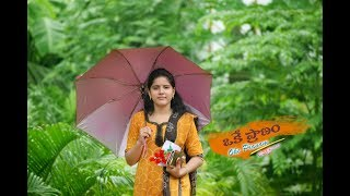 OKE PRANAM TELUGU HEART TOUCH SHORT FILM//DIRECTED BY SAROJKUMAR - YOUTUBE