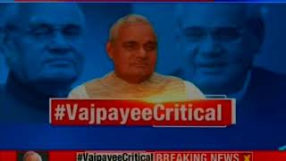 Vajpayee Critical: Home Minister Rajnath Singh to visit AIIMS at 10:30am - NEWSXLIVE