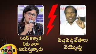 Anchor Swetha Reddy Vs KA Paul War Of Words | Swetha Reddy Vs KA Paul Press Meet | Mango News - MANGONEWS