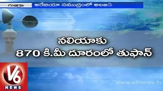 Nilofar cyclone - Gujarat government officials predicted and allerted with cyclone - V6NEWSTELUGU