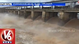 Telangana reservoirs are filled with heavy inflow due to rains - V6NEWSTELUGU