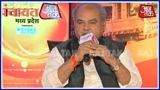 MJ Akbar को अपना पक्ष रखने दें, अगर अन्याय हुआ है तो न्याय भी होगा: Narendra Singh Tomar - AAJTAKTV