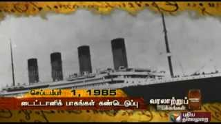 History of the Day 01-09-2014 – Puthiya Thalaimurai Tv Show
