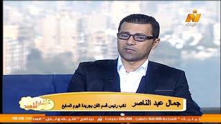 نهارك سعيد يبرز اهم اعمال المنتج محمد حسن رمزي