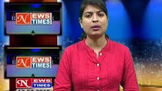 NEWS TIMES   JAMSHEDPUR DAILY HINDI LOCAL NEWS, DATED 19 7 2016,PART 2 - JAMSHEDPURNEWSTIMES