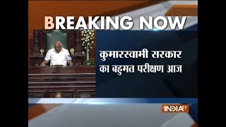 Karnataka CM Kumaraswamy to face floor test today - INDIATV