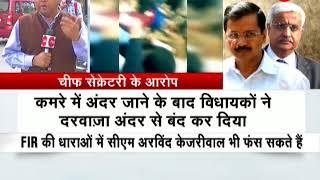 'Manhandled by two AAP MLAs' says CS Anshu Prakash - ZEENEWS