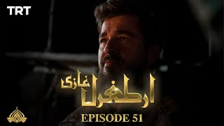 Ertugrul Ghazi Urdu | Episode 51 | Season 1