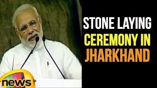 PM Modi's speech at Foundation Stone laying Ceremony in Jharkhand | Mango News - MANGONEWS