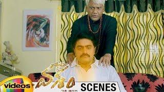 Actor Nanda Kishore Manipulated by a Professor | Vasham 2017 Telugu Movie Scenes | Mango Videos - MANGOVIDEOS