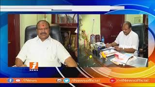 AP Development Only Possible With BJP | New President Kanna Lakshminarayana | iNews - INEWS