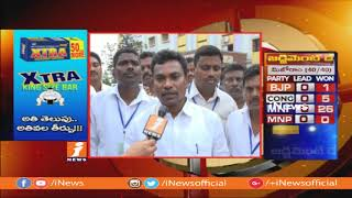 Rega Kantha Rao Thanks To People After His Winning Form Pinapaka   Face To Face   iNews - INEWS