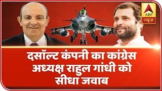 Samvidhan Ki Shapath: Congress rejects Dassault's defence - ABPNEWSTV