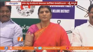 చంద్రబాబును ఓడించేందుకు ఏపీ ప్రజలు సిద్ధంగా ఉన్నారు: లక్ష్మీ పార్వతి | Lakshmi Parvathi | iNews - INEWS