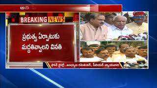 BJP Drama just begin with Governor's vote that will now count | CVR News - CVRNEWSOFFICIAL