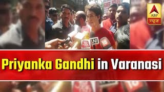 Priyanka Gandhi in Varanasi: Know about her schedule - ABPNEWSTV
