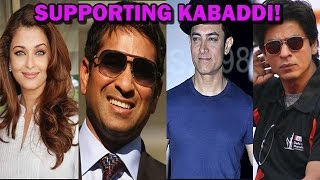Big Bollywood Stars promote National Sport Kabaddi! | Bollywood News