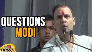 Rahul Gandhi Questions PM Modi In Amreli, Gujarat | Mango News - MANGONEWS