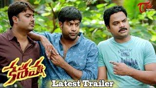 Keshava Latest Trailer | Nikhil | Ritu Varma | Isha Koppikar - TELUGUONE