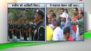 Deshhit: Homage paid to Ajay Kumar who was martyred in Tral encounter - ZEENEWS