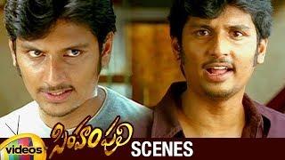 Jiiva Powerful Punch to his Brother | Simham Puli Telugu Movie Scenes | Singam Puli | Mango Videos - MANGOVIDEOS