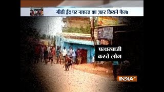 Aaj Ka Viral | Ranchi: Communal clashes erupt between two groups, homes targeted - INDIATV