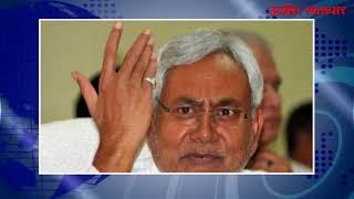 बिहार के मुख्यमंत्री नीतीश कुमार ने लगाया अटकलों पर विराम