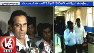 IT Minister KTR sudden inspection at Secretariat - V6NEWSTELUGU