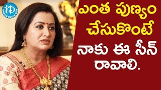 Actress Sumalatha Shares About Career Details | Viswanadh Amrutham - IDREAMMOVIES