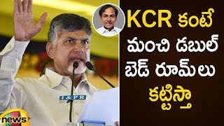 Chandrababu Naidu Shocking Comments on Double Bedroom Houses for People | AP Politics | Mango News - MANGONEWS