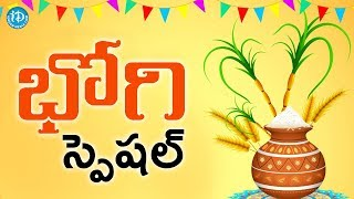 Bhogi Special Video - Tollywood All Time Best Comedy Scenes || Sankranti Special Comedy Scenes - IDREAMMOVIES