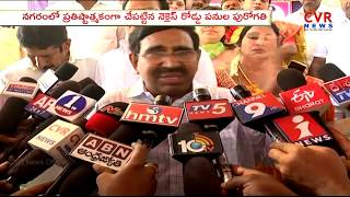 AP Minister Narayana Inspects Nellore Development works | Visited Necklace Road in Nellore l CVRNEWS - CVRNEWSOFFICIAL