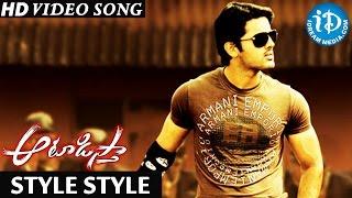 Style Style Song   Aatadista Movie Songs   Nitin, Kajal Aggarwal   Chakri - IDREAMMOVIES