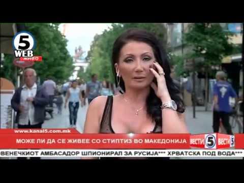 Може ли да се живее со стриптиз во Македонија