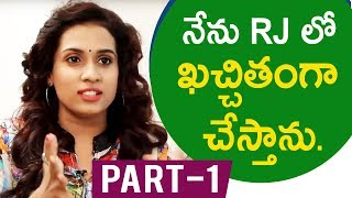 Actress Chetana Uttej Exclusive Interview Part #1 || #Pichiganachav || Talking Movies With iDream - IDREAMMOVIES