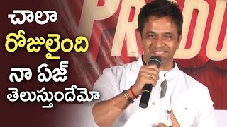 Senior Actor Arjun Comical Speech @ Nithin New Movie Press Meet | TFPC - TFPC