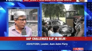 New Delhi: AAP challenges BJP - TIMESNOWONLINE