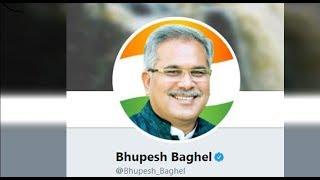 Chhattisgarh live updates 2018: छत्तीसगढ़ सीएम की रेस में Bhupesh Baghel रहे कामियाब - ITVNEWSINDIA
