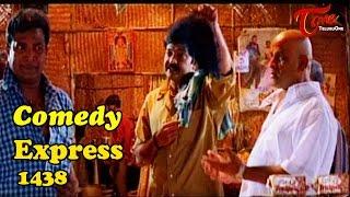 Comedy Express 1438 || B 2 B || Telugu Comedy Scenes || TeluguOne - TELUGUONE
