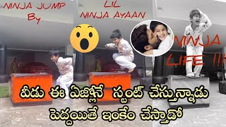Allu Arjun Son Ayaan Doing Ninja Stunt At Home | Allu Arjun Son Videos - TFPC