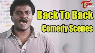 Sunil Back 2 Back Comedy Scenes || TeluguOne - TELUGUONE