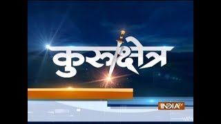 Kurukshetra: BJP questions Rahul Gandhi's silence over his 'Muslim Party' remark - INDIATV