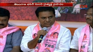 KTR Speech at Telangana Bhavan | Hyderabad | CVR News - CVRNEWSOFFICIAL